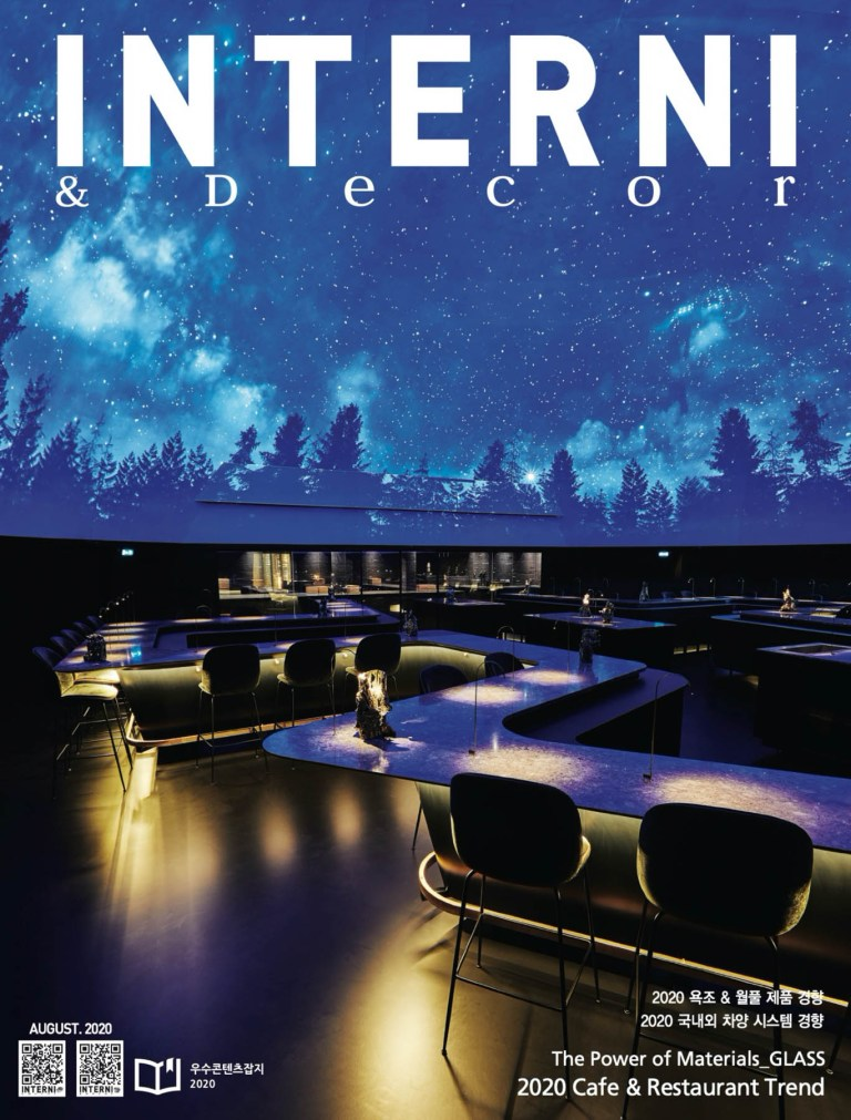 INTERNI-AUGUST-2020-1