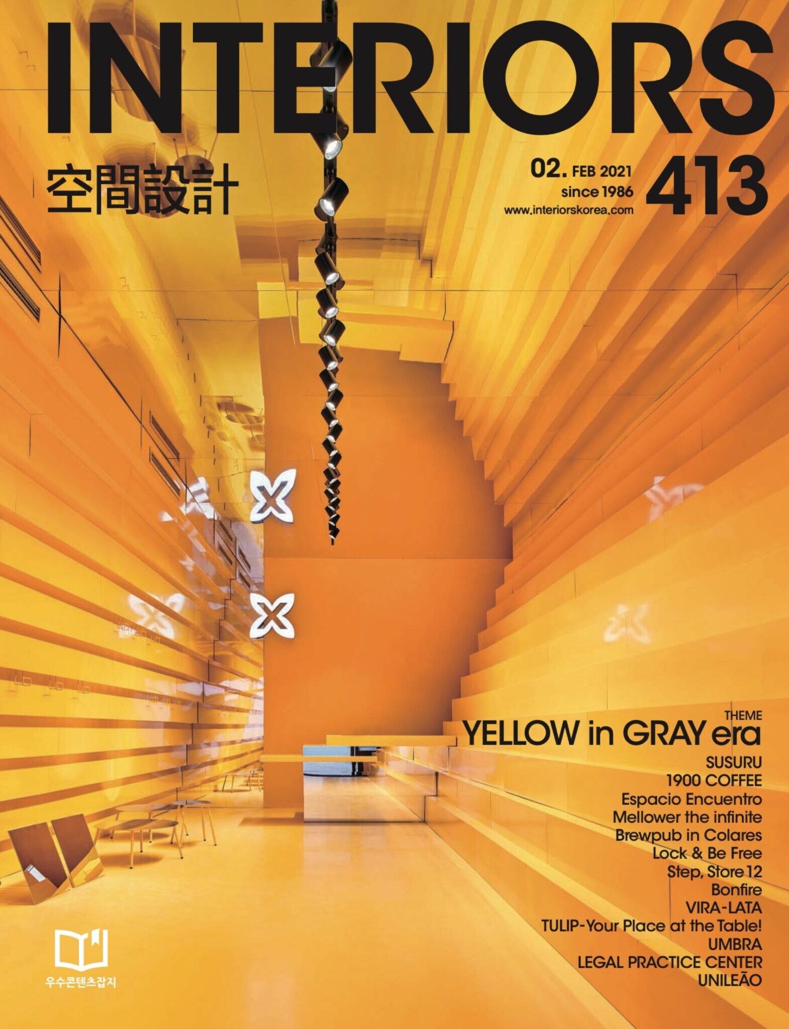 interiors-korea-studere-aramazens-morinha-15-1570×2048